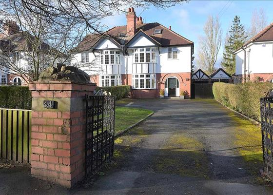 Battenhall Road, Worcester, Worcestershire, WR5