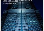 Greater China Hotel ReportGreater China Hotel Report - 2016