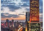 Shanghai Quarterly Report Office Shanghai Quarterly Report Office  - Q2 2017