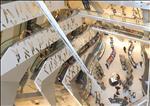 Australian RetailAustralian Retail - Investment Market Overview - February 2015
